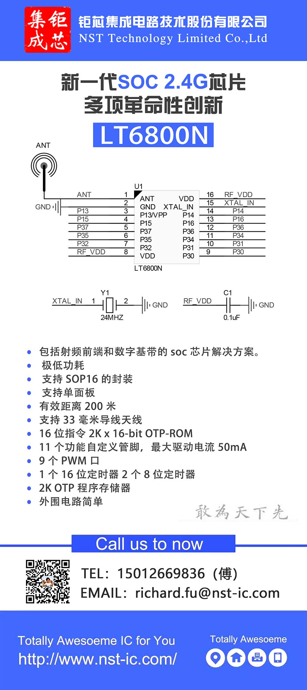 LT6800-N.png