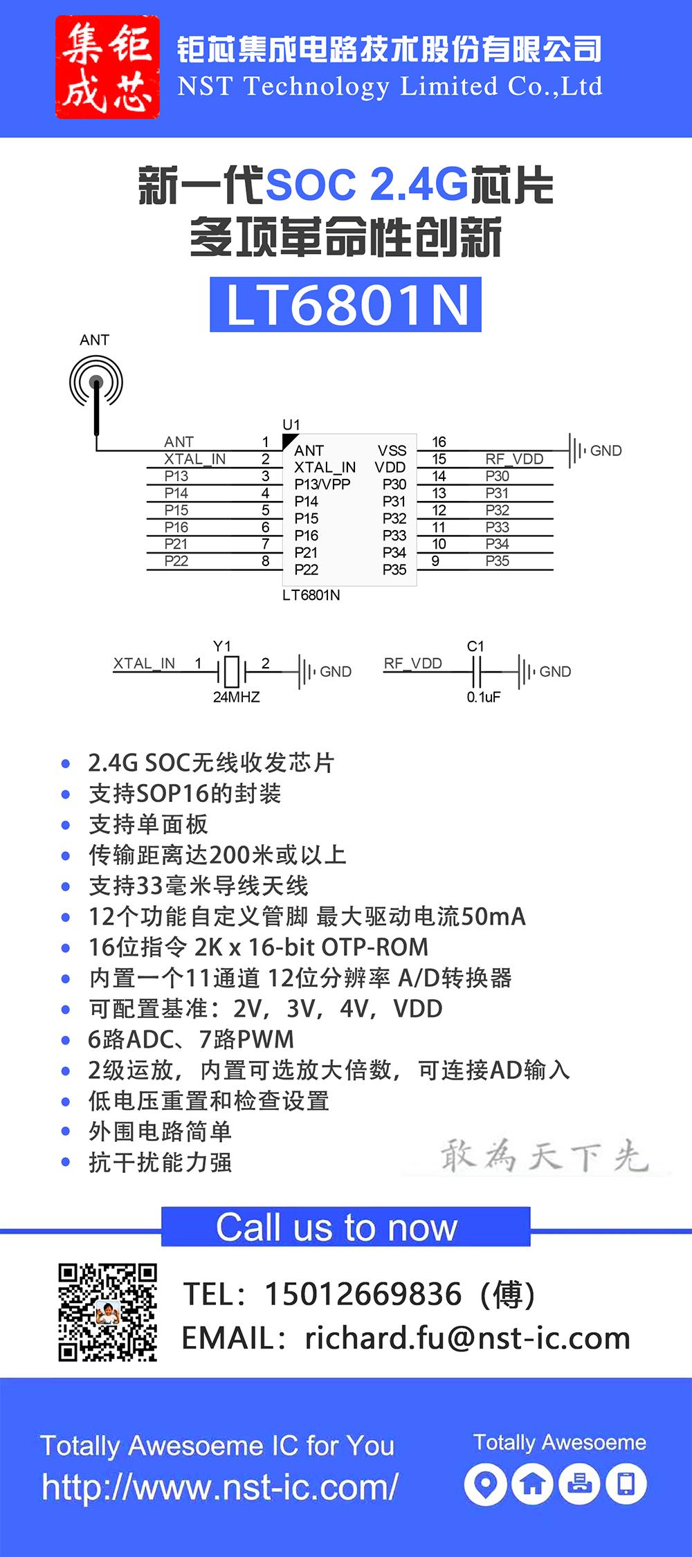 LT6801-N.png